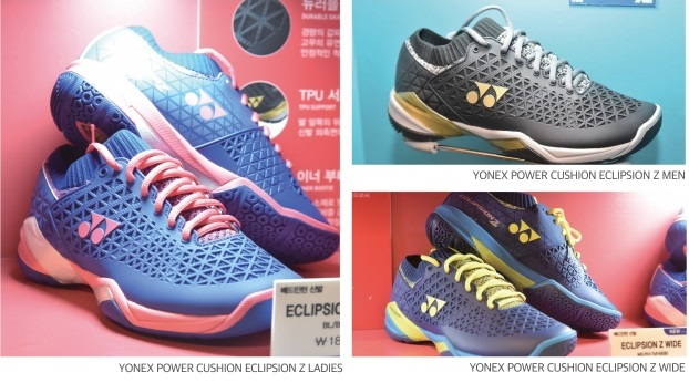 YONEX POWER CUSHION ECLIPSION Z NEW COLOR